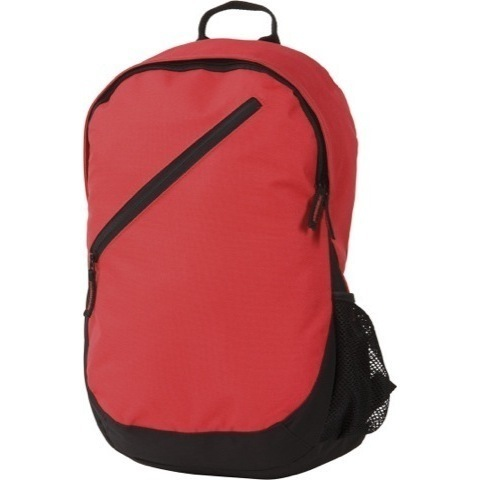 Sevenoaks\' Promotional Backpack